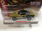 Preview: 1971 Plymouth Cuda No1   SC341481 AutoWorld